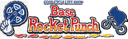 Base Rocket Punch ベースロケットパンチ